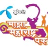 Uninors Majha Maharashtra Pack to Offer 51% Savings on Mobile Usage