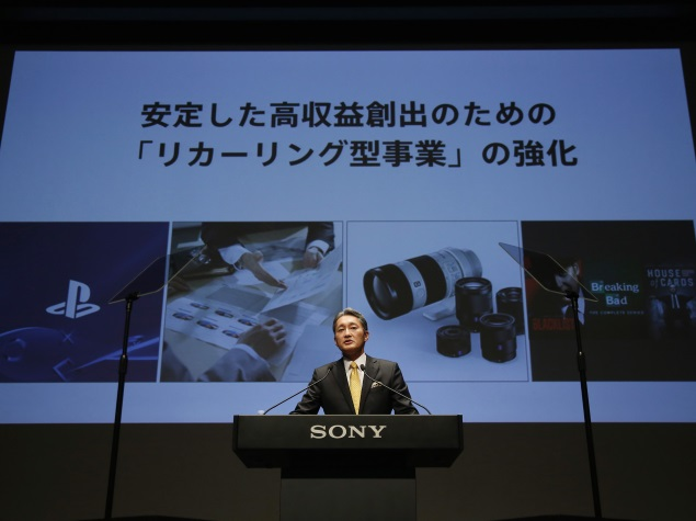 sony_corporate_strategy_meeting_reuters