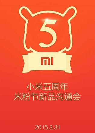 xiaomi_march31_event_miui_forum