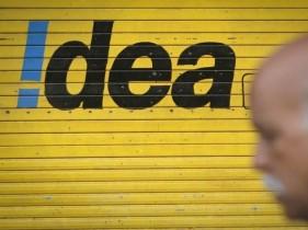 idea_shop